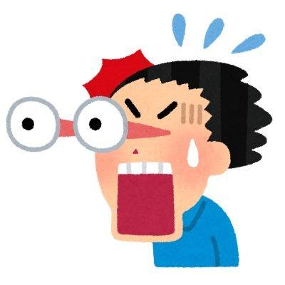 【芸能】小泉今日子、浅野忠信も「国会中継見てます」 検察庁法改正質疑に注視  ★2  [幻の右★]